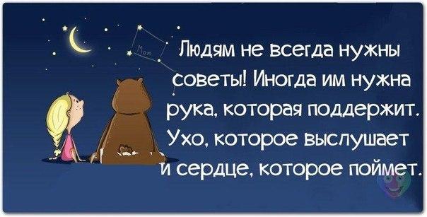 http://www.fondpr.ru/image/fchPPelRIY8(2).jpg